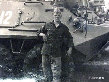 1986-12.jpg