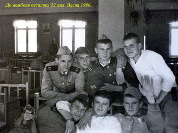 1986-16.jpg