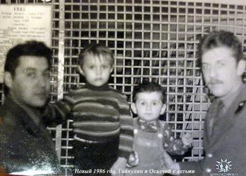 1986-23.jpg