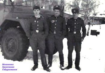 1986-40.jpg