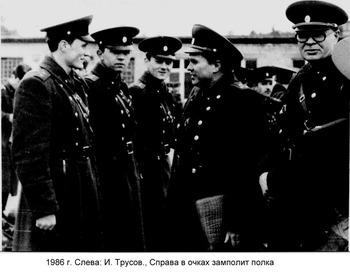 1986-45.jpg