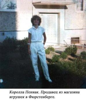 1986-50.jpg