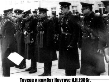 1986-51.jpg