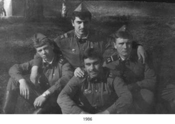 1986-63.jpg