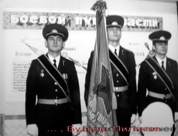 1986-76.jpg