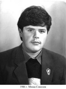 1986-80.jpg