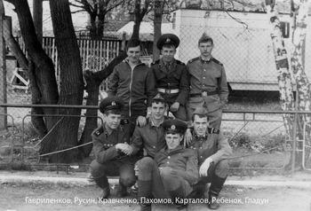 1986-91.jpg