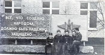 1986-97.jpg