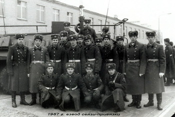 1987-1.jpg