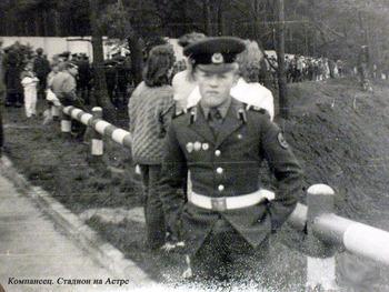 1987-16.jpg