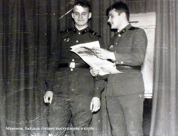 1987-17.jpg