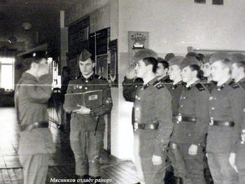 1987-20.jpg