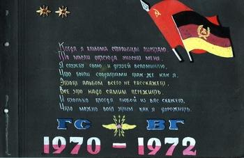 1962-1972-140.jpg