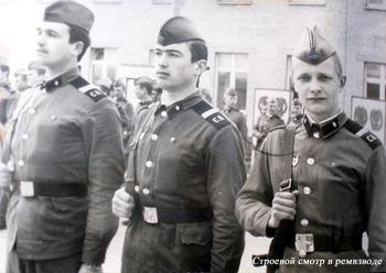 1987-32.jpg
