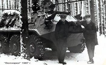 1987-43.jpg