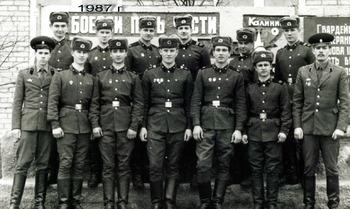 1987-45.jpg
