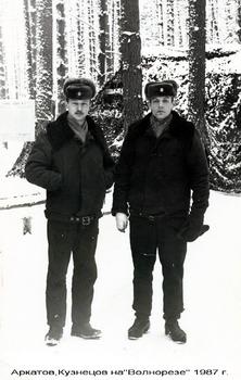 1987-46.jpg