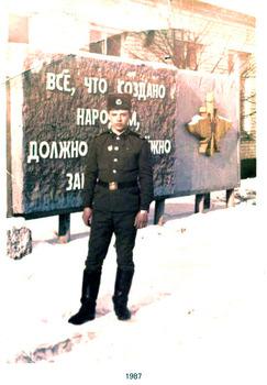 1987-57.jpg