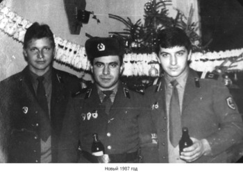 1987-62.jpg