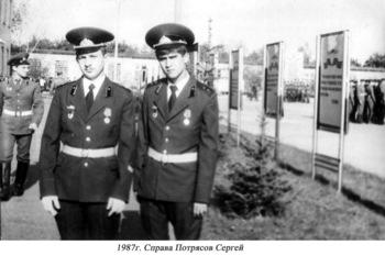 1987-64.jpg