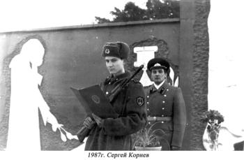 1987-65.jpg