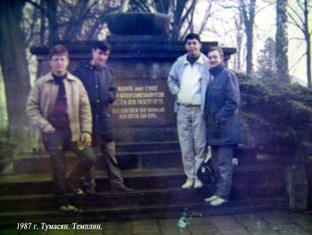 1987-66.jpg