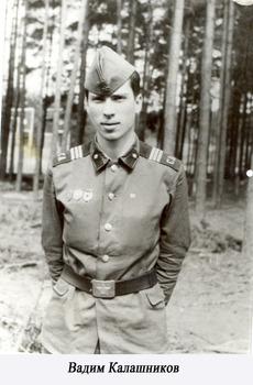 1987-68.jpg