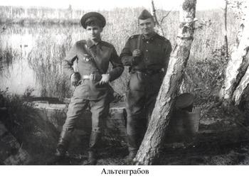1987-71.jpg
