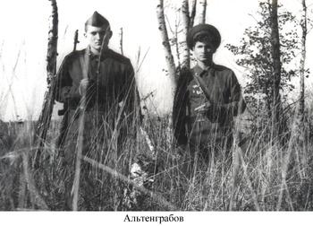 1987-72.jpg
