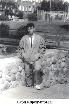 1987-75.jpg