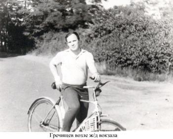 1987-76.jpg