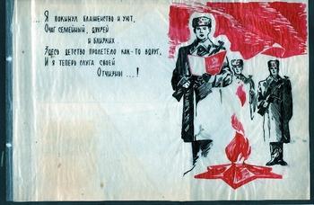 1962-1972-145.jpg