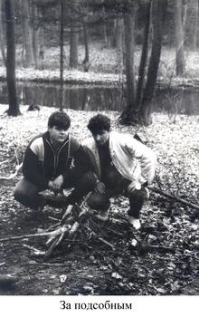 1987-79.jpg