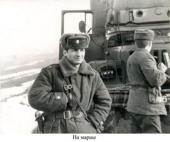 1987-84.jpg