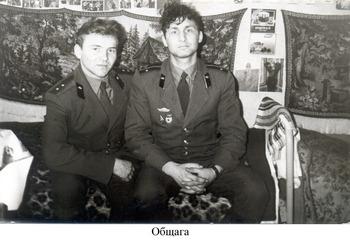 1987-85.jpg