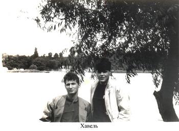 1987-88.jpg