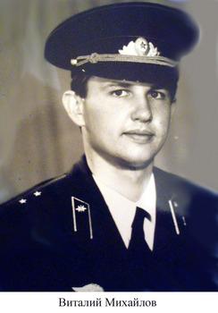1987-91.jpg