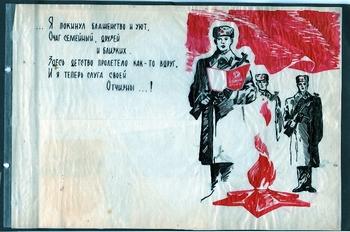 1962-1972-147.jpg