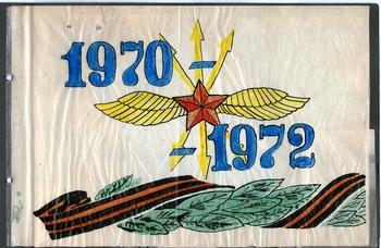 1962-1972-148.jpg