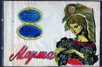 1962-1972-150.jpg