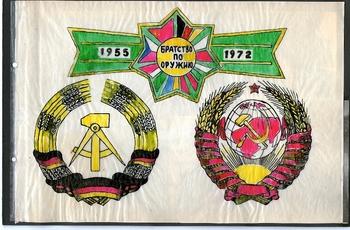 1962-1972-152.jpg