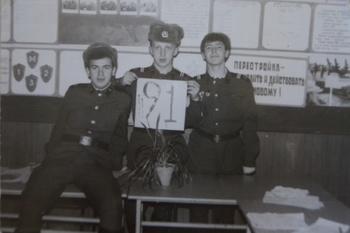 1987-159.jpg