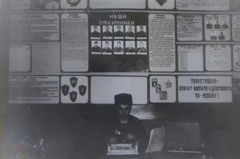 1987-164.jpg