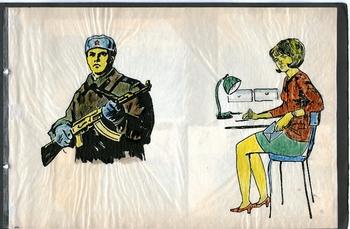 1962-1972-155.jpg