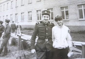 1987-208.jpg