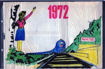 1962-1972-165.jpg