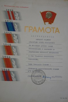 1987-296.jpg