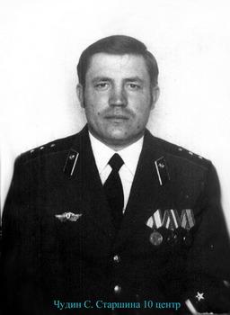 1988-27.jpg
