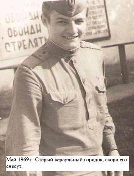 1962-1972-17.jpg