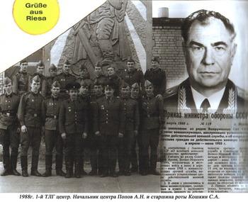 1988-35.jpg